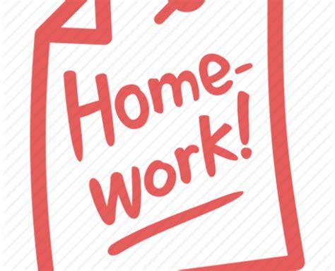 Rm public school holidays homework 2018